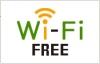 全館、全客室Wi-Fi接続サービスがご利用いただけます 画像